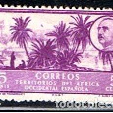 Sellos: AFRICA OCC. ESP // EDIFIL 3 // 1950. Lote 94175445