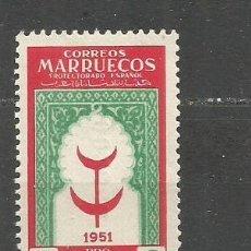 Sellos: MARRUECOS EDIFIL NUM. 336 ** NUEVO SIN FIJASELLOS. Lote 237375655