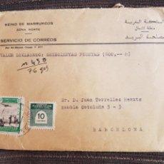 Sellos: SOBRE VALORES DECLARADOS 600 PTAS. 1957 MARRUECOS PROTECTORADO ESPAÑOL TETUÁN BARCELONA. Lote 94730343