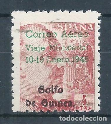 R16.G13/ GUINEA, 272** MNH, VIAJE MINISTERIAL, FRANCO 1948 (Sellos - España - Colonias Españolas y Dependencias - África - Guinea)