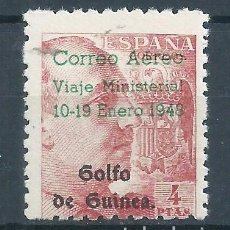 Sellos: R16.G13/ GUINEA, 272** MNH, VIAJE MINISTERIAL, FRANCO 1948. Lote 94746595