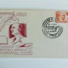 Sellos: SOBRE PRIMER DÍA DE EMISIÓN VISITA DEL CAUDILLO AL ÁFRICA OCCIDENTAL ESPAÑOLA AAIUN 1950 - FRANCO. Lote 95059786