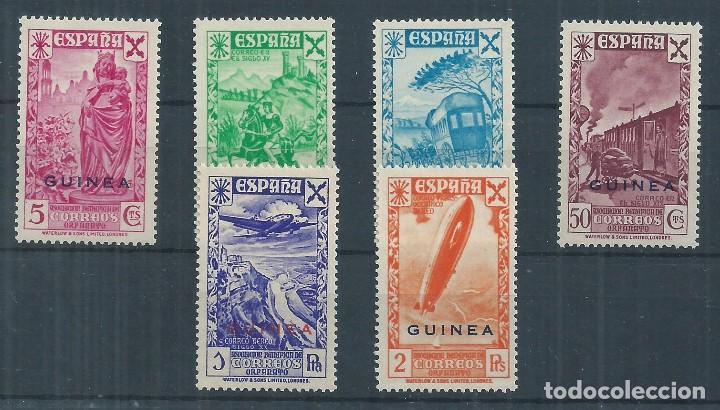 .WB/ GUINEA ESPAÑOLA, EDF. 12/17 ** MNH, ( BENEFICIENCIA ), MUY BONITO (Sellos - España - Colonias Españolas y Dependencias - África - Guinea)