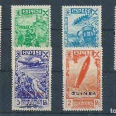 Sellos: .WB/ GUINEA ESPAÑOLA, EDF. 12/17 ** MNH, ( BENEFICIENCIA ), MUY BONITO. Lote 95131007