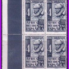 Sellos: AFRICA OCCIDENTAL 1949 75º ANIVERSARIO DE LA UPU, EDIFIL Nº 1 * * B4, LUJO. Lote 95215059