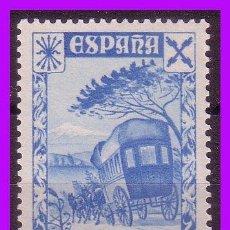 Sellos: CABO JUBY BENEFICENCIA 1938 HISTORIA DEL CORREO HABILITADOS, EDIFIL Nº 3 * . Lote 95297939
