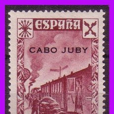 Sellos: CABO JUBY BENEFICENCIA 1938 HISTORIA DEL CORREO HABILITADOS, EDIFIL Nº 4 * . Lote 95298043