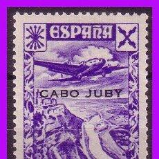 Sellos: CABO JUBY BENEFICENCIA 1938 HISTORIA DEL CORREO HABILITADOS, EDIFIL Nº 5 * . Lote 95298143