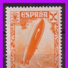 Sellos: CABO JUBY BENEFICENCIA 1938 HISTORIA DEL CORREO HABILITADOS, EDIFIL Nº 6 * . Lote 95298211