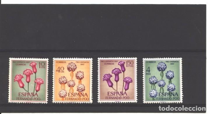 FERNANDO POO1967 - EDIFIL 255 AL 258 - PRO INFANCIA 1967 - NUEVOS (Sellos - España - Colonias Españolas y Dependencias - África - Fernando Poo)