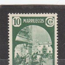 Sellos: CABO JUBY 1939 - EDIFIL NRO. 113 - CHARNELA. Lote 95418255