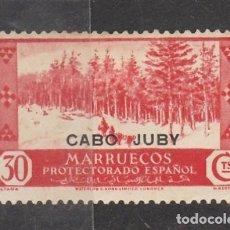 Sellos: CABO JUBY 1935 - EDIFIL NRO. 80 - CHARNELA. Lote 95418315