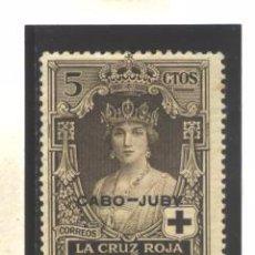 Sellos: CABO JUBY 1926 - EDIFIL NRO. 28 - PRO CRUZ ROJA - FIJASELLO. Lote 95418539