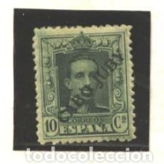 Sellos: CABO JUBY 1925 - EDIFIL NRO. 24 - ALFONSO XIII - 10C.- CHARNELA. Lote 95419023