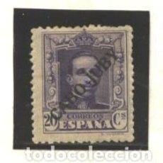 Sellos: CABO JUBY 1925 - EDIFIL NRO. 25 - ALFONSO XIII - 20C.- CHARNELA. Lote 95419107