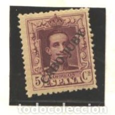 Sellos: CABO JUBY 1925 - EDIFIL NRO. 23 - ALFONSO XIII - 5C.- CHARNELA. Lote 95419247