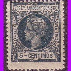 Sellos: ELOBEY, ANNOBÓN Y CORISCO 1905 ALFONSO XIII, EDIFIL Nº 23 * *. Lote 95482311