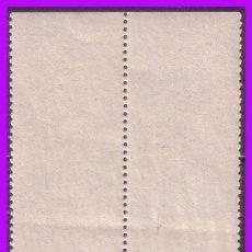 Sellos: ELOBEY, ANNOBÓN Y CORISCO 1907 ALFONSO XIII, EDIFIL Nº 41 B4 * *. Lote 95519719
