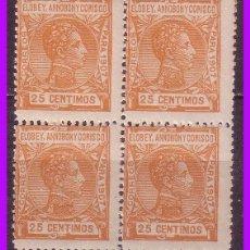 Sellos: ELOBEY, ANNOBÓN Y CORISCO 1907 ALFONSO XIII, EDIFIL Nº 42 B4 * *. Lote 95519943