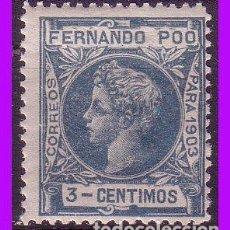 Timbres: FERNANDO POO 1903 ALFONSO XIII, EDIFIL Nº 122 * *. Lote 95568019
