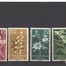 Sellos: GUINEA E. 1959 - EDIFIL NROS. 391 AL 394 - PRO INFANCIA - NUEVOS. Lote 95711515