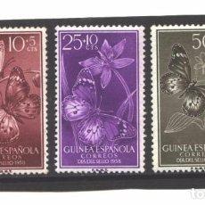 Sellos: GUINEA E. 1958 - EDIFIL NROS. 388 AL 390 - DIA DEL SELLO - FIJASELLOS. Lote 95711651