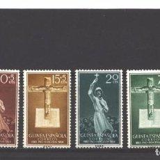 Sellos: GUINEA E. 1958 - EDIFIL NROS. 384 AL 387 - PRO INDIGENAS- NUEVOS. Lote 95711807
