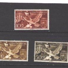 Sellos: GUINEA E. 1958 - EDIFIL NROS. 373 AL 375 - AYUDA A VALENCIA- FIJASELLOS. Lote 95711991