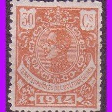 Sellos: GUINEA 1914 ALFONSO XIII, EDIFIL Nº 105N * MUESTRA. Lote 95840967