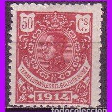 Sellos: GUINEA 1914 ALFONSO XIII, EDIFIL Nº 107N * MUESTRA. Lote 95840995