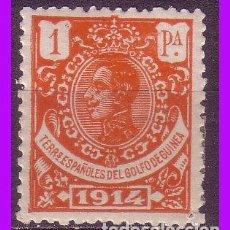 Sellos: GUINEA 1914 ALFONSO XIII, EDIFIL Nº 108N * MUESTRA. Lote 95841051