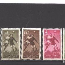 Sellos: GUINEA E. 1955-56 - EDIFIL NRO. 350 A 354 - FUTBOL - FIJASELLO -LEVE ROCES. Lote 95842891