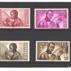 Sellos: GUINEA E. 1953 - EDIFIL NRO. 321 AL 324 - PRO INDIGENAS - FIJASELLOS. Lote 95843379