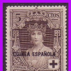 Sellos: GUINEA 1926 PRO CRUZ ROJA ESPAÑOLA, EDIFIL Nº 179 *. Lote 95883279