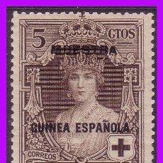 Sellos: GUINEA 1926 PRO CRUZ ROJA ESPAÑOLA, EDIFIL Nº 179 * MUESTRA. Lote 95883319