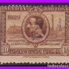 Sellos: GUINEA 1929 EXPOSICIONES SEVILLA Y BARCELONA, EDIFIL Nº 201 * * . Lote 95883531