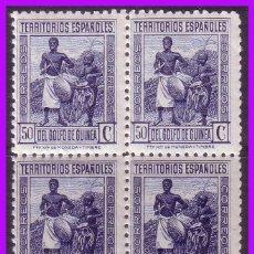 Sellos: GUINEA 1934 TIPOS DIVERSOS, EDIFIL Nº 250 * * B4. Lote 95884403