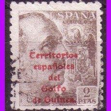 Sellos: GUINEA 1943 SELLO DE ESPAÑA HABILITADO, EDIFIL Nº 271 (O). Lote 95894303