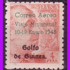 Sellos: GUINEA 1942 SELLO DE ESPAÑA HABILITADO, EDIFIL Nº 272 * *. Lote 95894411