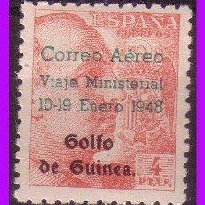 Sellos: GUINEA 1942 SELLO DE ESPAÑA HABILITADO, EDIFIL Nº 272A * *. Lote 95894487