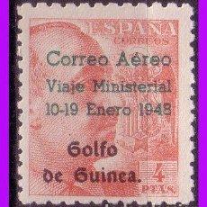 Sellos: GUINEA 1942 SELLO DE ESPAÑA HABILITADO, EDIFIL Nº 272A * . Lote 95894575