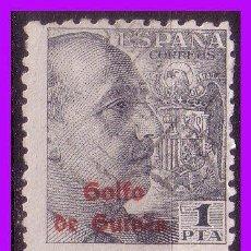 Sellos: GUINEA 1942 SELLO DE ESPAÑA HABILITADO, EDIFIL Nº 269 Y 269HE (O) VARIEDAD. Lote 95894751