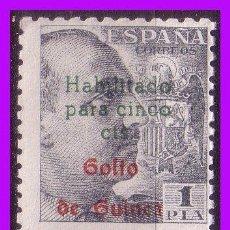 Sellos: GUINEA 1942 SELLO DE ESPAÑA HABILITADO, EDIFIL Nº 273 Y 274 * *. Lote 95894843