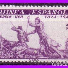 Sellos: GUINEA 1949 75º ANIVERSARIO DE LA UPU, EDIFIL Nº 275 * . Lote 95895027