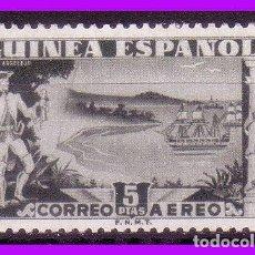 Sellos: GUINEA 1949 DIA DEL SELLO, EDIFIL Nº 276 * *. Lote 95896167