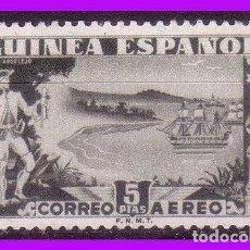 Sellos: GUINEA 1949 DIA DEL SELLO, EDIFIL Nº 276 *. Lote 95896243