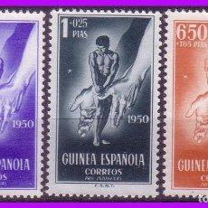 Sellos: GUINEA 1950 PRO INDÍGENAS, EDIFIL Nº 295 A 297 (*). Lote 95896379