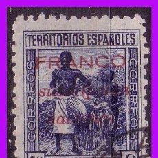 Sellos: GUINEA LOCALES 1937, EDIFIL Nº 8 (O). Lote 95896915