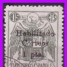 Sellos: GUINEA 1940 PÓLIZAS HABILITADAS, EDIFIL Nº 8 (O). Lote 95897547