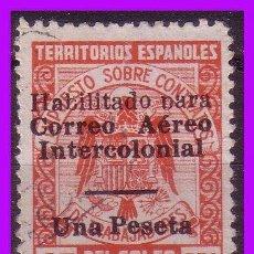 Sellos: GUINEA 1940 PÓLIZAS HABILITADAS, EDIFIL Nº 12 (O). Lote 95897595